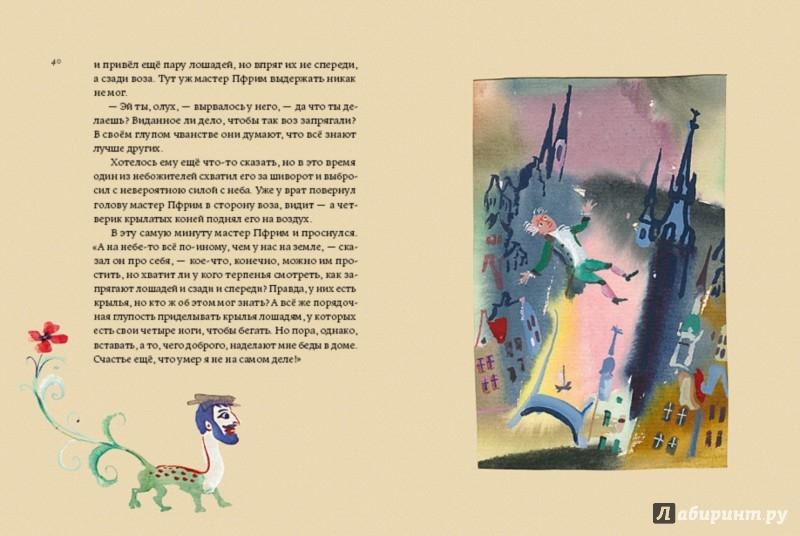 Иллюстрация 1 из 80 для Сказки братьев Гримм - Гримм Якоб и Вильгельм   Лабиринт - книги. Источник: Лабиринт