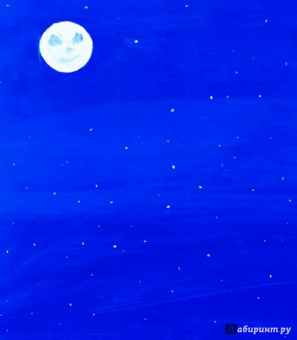 Иллюстрация 1 из 16 для Элмер и Дед Мороз - Дэвид Макки | Лабиринт - книги. Источник: Лабиринт