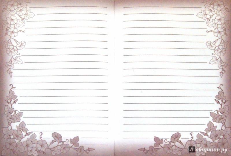 """Иллюстрация 1 из 11 для Ежедневник женщины """"Нежный букет"""", А6, 256 страниц (36384)   Лабиринт - канцтовы. Источник: Лабиринт"""