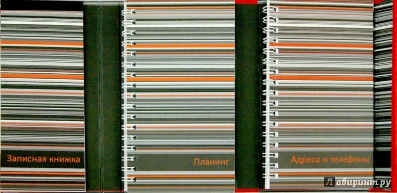 Иллюстрация 1 из 15 для Органайзер трехблочный ДЕЛОВОЙ СТИЛЬ (34022) | Лабиринт - канцтовы. Источник: Лабиринт