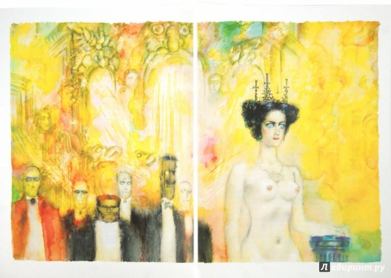 Иллюстрация 1 из 84 для Мастер и Маргарита - Михаил Булгаков | Лабиринт - книги. Источник: Лабиринт