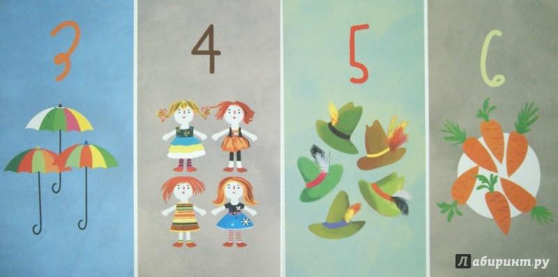 Иллюстрация 1 из 26 для А что у вас? - Сергей Михалков | Лабиринт - книги. Источник: Лабиринт