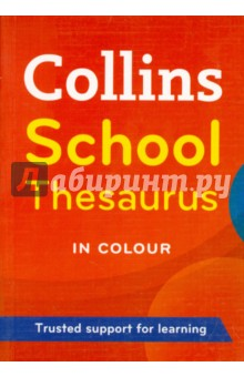 Collins School Thesaurus in colour collins school atlas