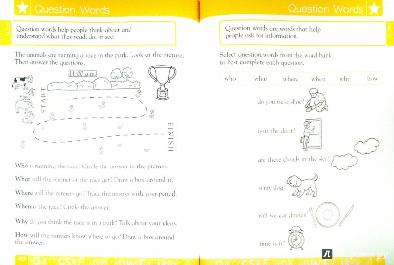 Иллюстрация 1 из 10 для Language Arts.  Kindergarten. Dorling Kindersley Workbook - Anne Flounders | Лабиринт - книги. Источник: Лабиринт