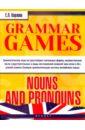 Карлова Евгения Леонидовна Grammar Games: Nouns and Pronouns карлова е grammar games naval battle грамматические игры для изучения английского языка морской бой
