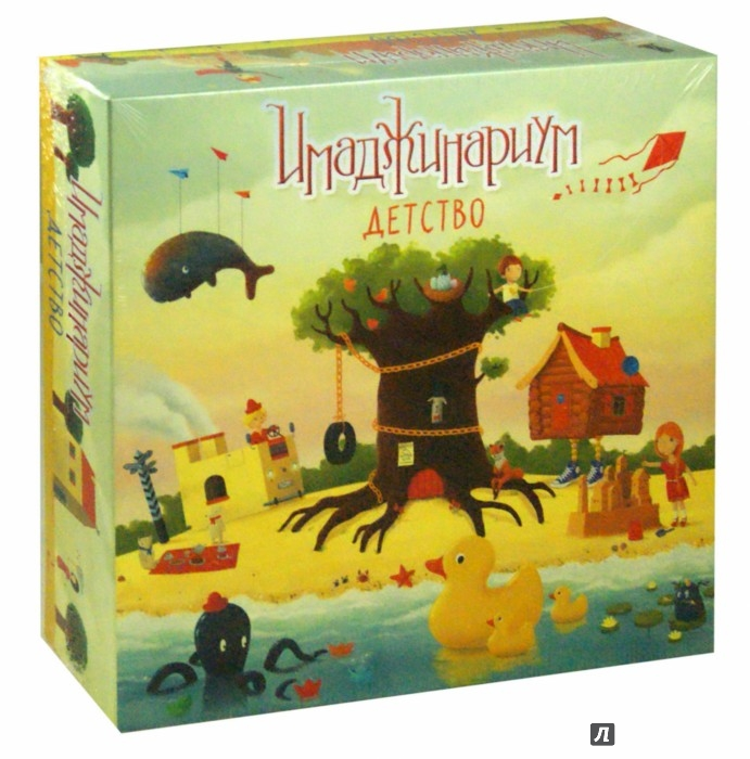 Иллюстрация 1 из 6 для Настольная игра. Имаджинариум. Детство (12674) | Лабиринт - игрушки. Источник: Лабиринт