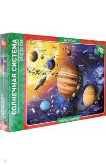 Солнечная система. Карта-пазл. (260 деталей)