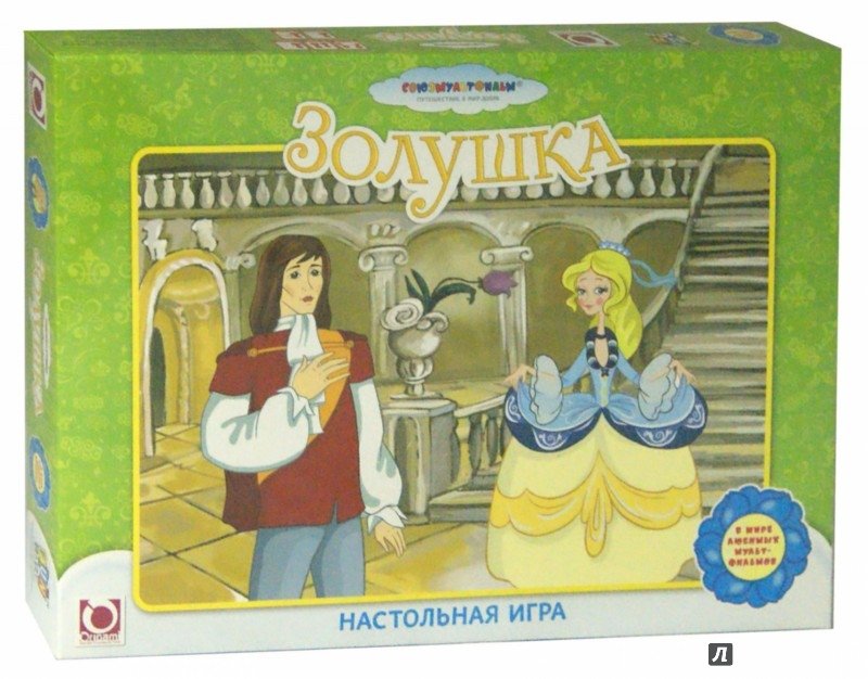 Иллюстрация 1 из 4 для Настольная игра. Золушка (10919) | Лабиринт - игрушки. Источник: Лабиринт