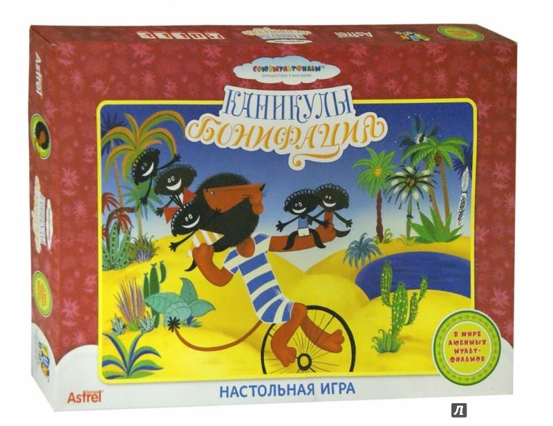 Иллюстрация 1 из 2 для Настольная игра. Каникулы Бонифация (11166)   Лабиринт - игрушки. Источник: Лабиринт