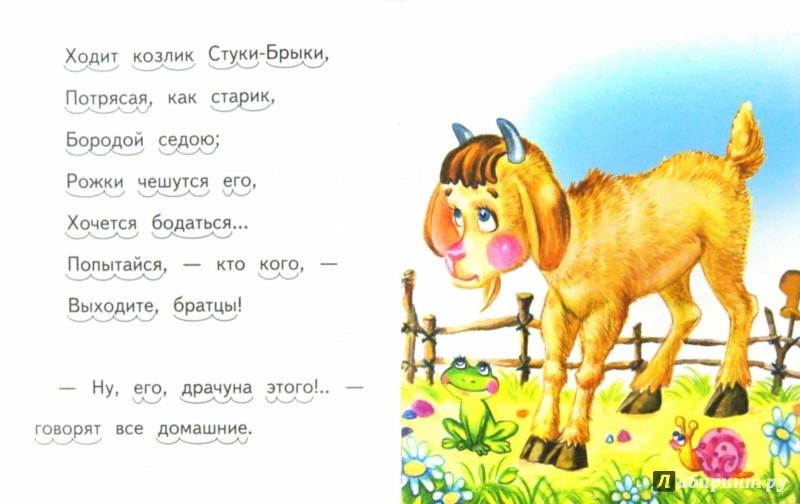 Иллюстрация 1 из 4 для Кто виноват? - Александр Федоров-Давыдов | Лабиринт - книги. Источник: Лабиринт