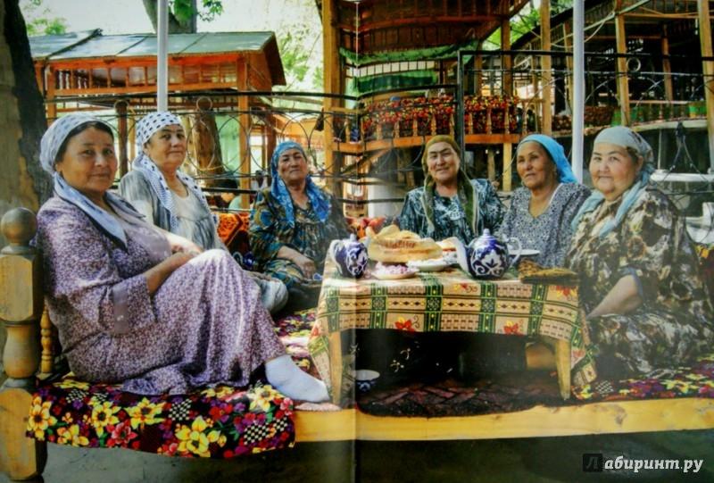 Иллюстрация 1 из 18 для Энциклопедия узбекской кухни - Хаким Ганиев | Лабиринт - книги. Источник: Лабиринт