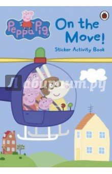 On the Move! Sticker Activity Book tilly and friends play all day sticker activity book