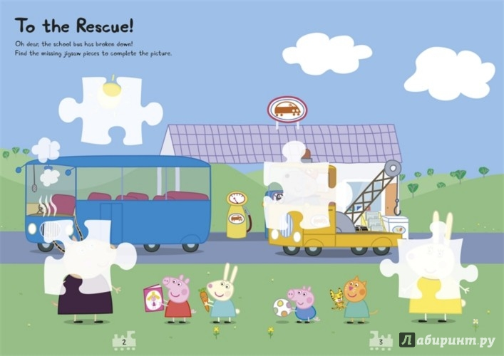 Иллюстрация 1 из 2 для On the Move! Sticker Activity Book | Лабиринт - книги. Источник: Лабиринт