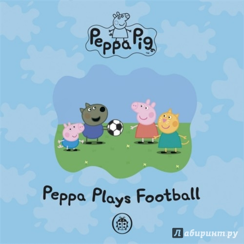 Иллюстрация 1 из 17 для Peppa Plays Football | Лабиринт - книги. Источник: Лабиринт