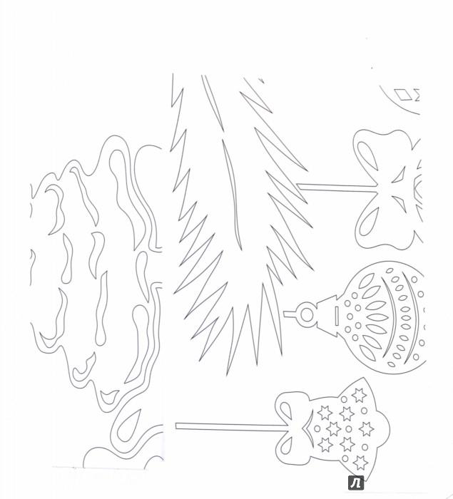 Иллюстрация 1 из 7 для Новогодняя сказка | Лабиринт - игрушки. Источник: Лабиринт