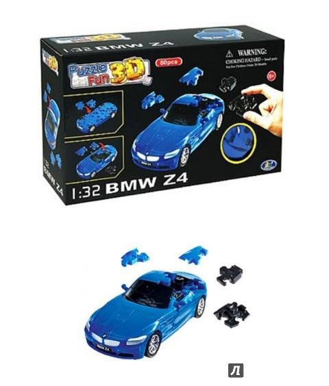 Иллюстрация 1 из 3 для 3D пазл BMW Z4 матовый синий (57084) | Лабиринт - игрушки. Источник: Лабиринт