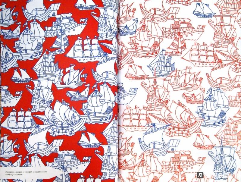 Иллюстрация 1 из 28 для Жан-Шарль де Кастельбажак. Альбом для раскрашивания | Лабиринт - книги. Источник: Лабиринт