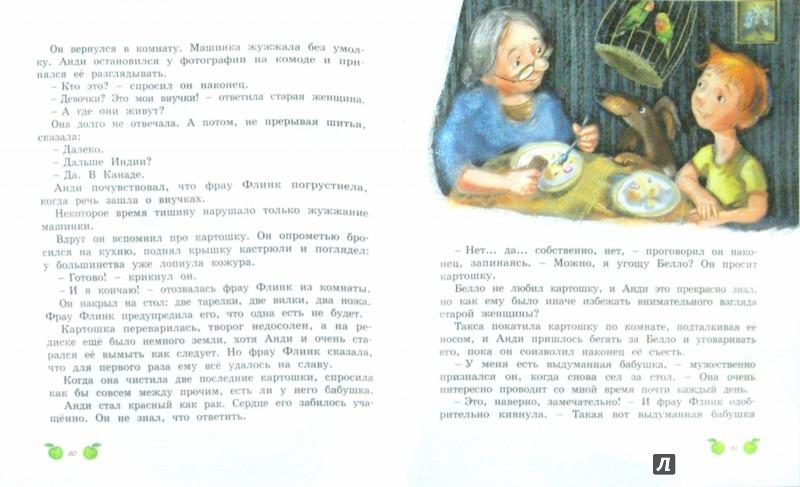 Иллюстрация 1 из 44 для Бабушка на яблоне - Мира Лобе | Лабиринт - книги. Источник: Лабиринт