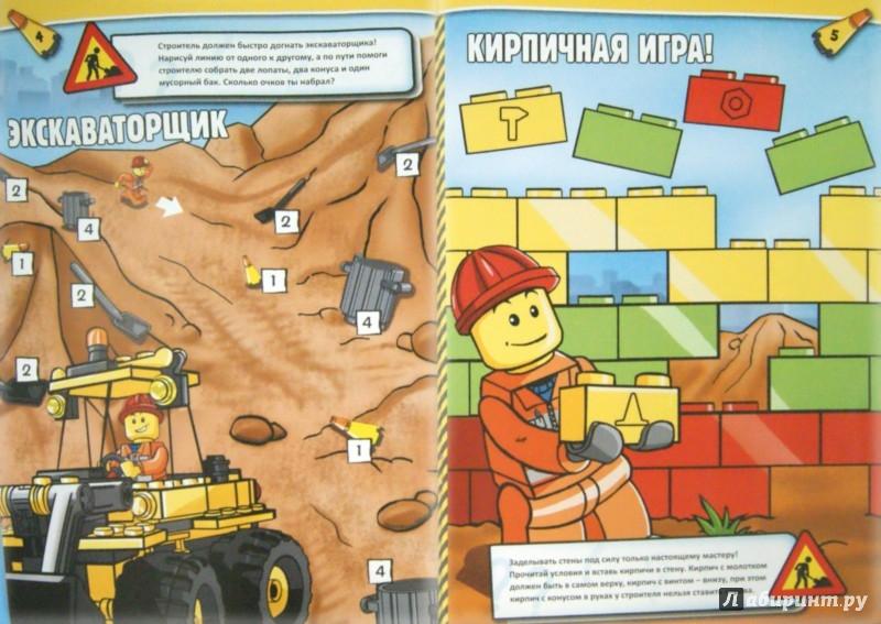 Иллюстрация 1 из 35 для LEGO CITY. Давай строить! | Лабиринт - книги. Источник: Лабиринт