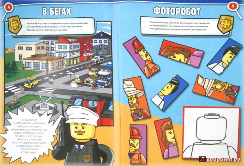 Иллюстрация 1 из 49 для LEGO CITY. Полиция! | Лабиринт - книги. Источник: Лабиринт