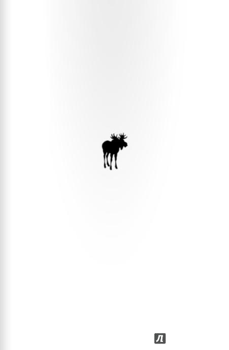 Иллюстрация 1 из 26 для В диких условиях - Джон Кракауэр | Лабиринт - книги. Источник: Лабиринт