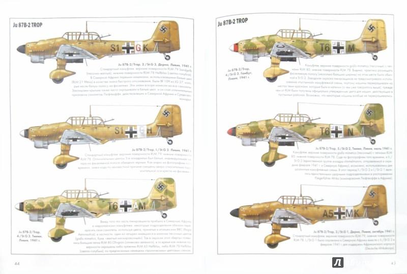 Иллюстрация 1 из 20 для Юнкерс Ju 87. 1936-1945 - Жуино, Леонар | Лабиринт - книги. Источник: Лабиринт