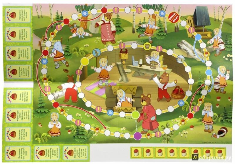 Иллюстрация 1 из 4 для Три медведя. Настольная игра (11101) | Лабиринт - игрушки. Источник: Лабиринт