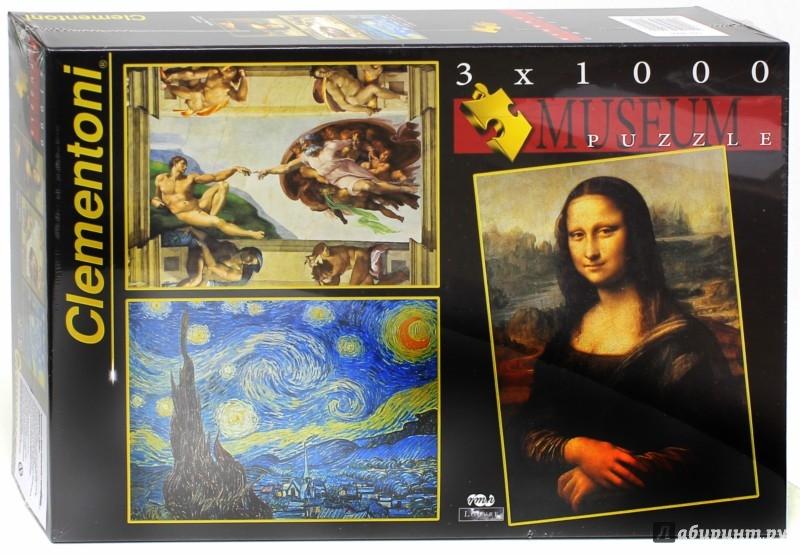 Иллюстрация 1 из 6 для Пазл. Спецкол. Набор Музей 3х1000 элементов, Картины (08006)   Лабиринт - игрушки. Источник: Лабиринт