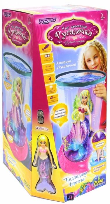 Иллюстрация 1 из 2 для Игровой набор Подводное царство | Лабиринт - игрушки. Источник: Лабиринт