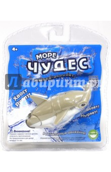 Море чудес. Акула-акробат Хэмми, 12 см (126212-3) интерактивная игрушка redwood акула акробат тайгер с аквариумом от 3 лет фиолетовый 159025