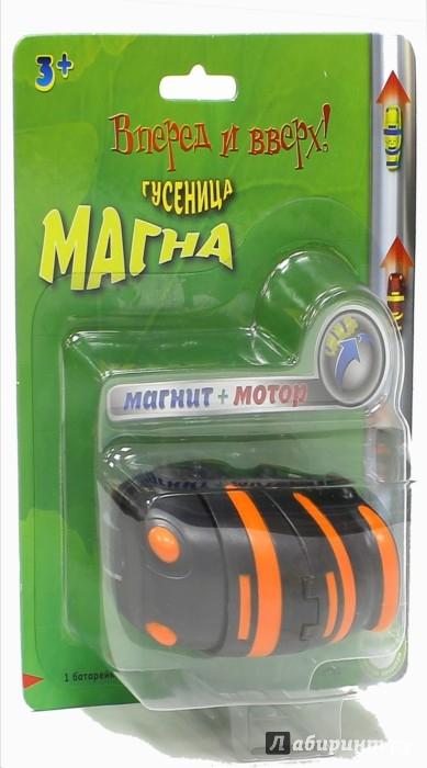 Иллюстрация 1 из 2 для Гусеница Магна черная (MM 8930В) | Лабиринт - игрушки. Источник: Лабиринт