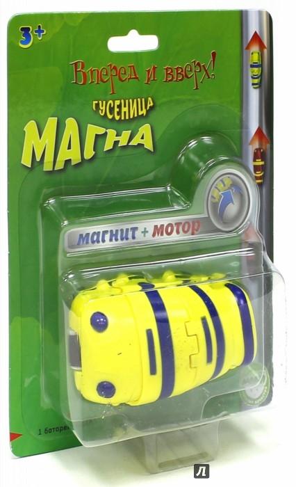 Иллюстрация 1 из 5 для Гусеница Магна желтая (MM 8930Y) | Лабиринт - игрушки. Источник: Лабиринт