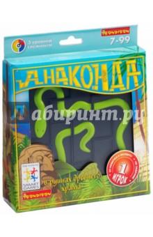 Игра Логическая Анаконда (SG 420 RU) (0891ВВ) головоломка bondibon цветовой код bb0352 sg 090 ru