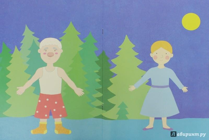 Иллюстрация 1 из 26 для Мастерилка. Падал снег - О. Московка | Лабиринт - книги. Источник: Лабиринт