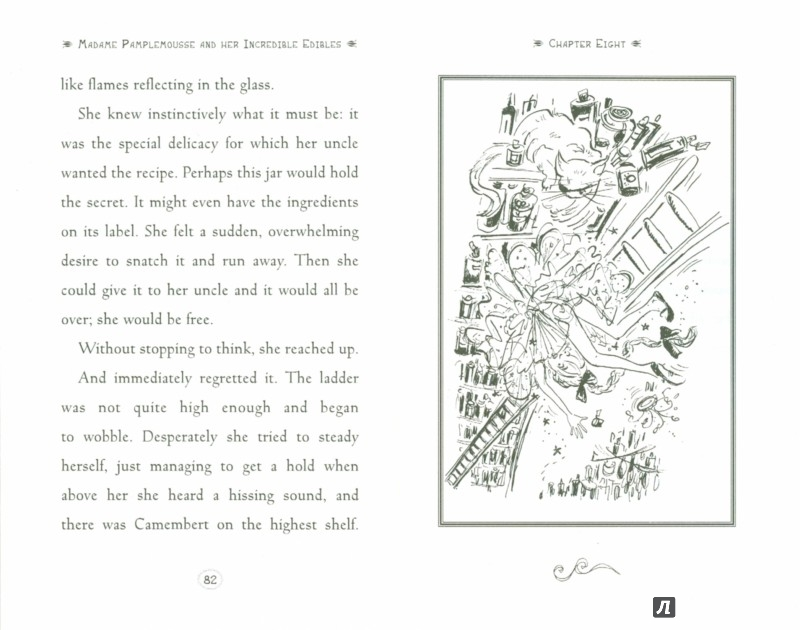 Иллюстрация 1 из 9 для Madame Pamplemousse and Her Incredible Edibles - Rupert Kingfisher | Лабиринт - книги. Источник: Лабиринт