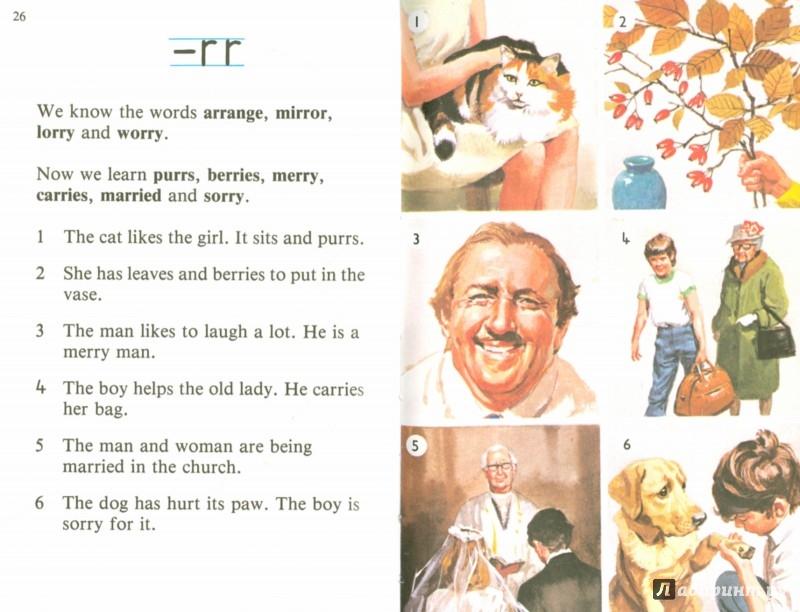 Иллюстрация 1 из 8 для Key Words Peter and Jane. 10c. Learning is Fun - W. Murray | Лабиринт - книги. Источник: Лабиринт