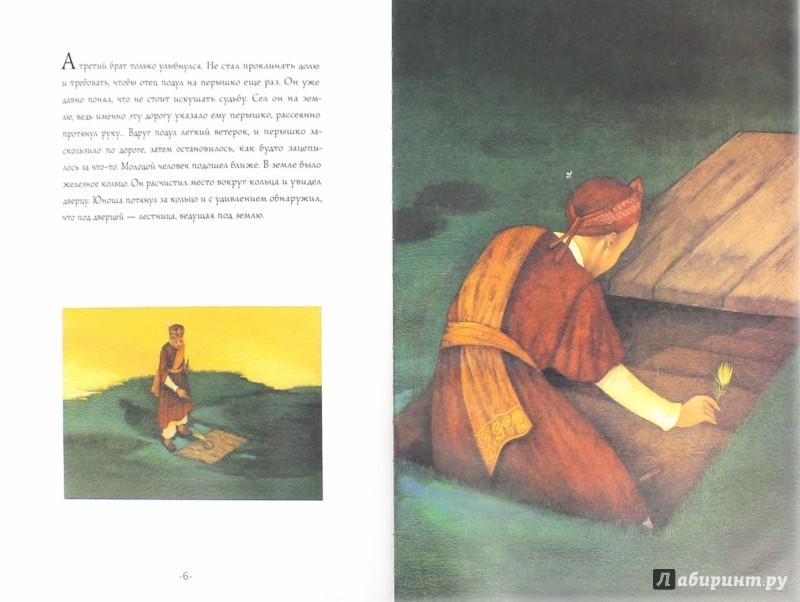 Иллюстрация 1 из 20 для Три перышка - Анн Жона | Лабиринт - книги. Источник: Лабиринт