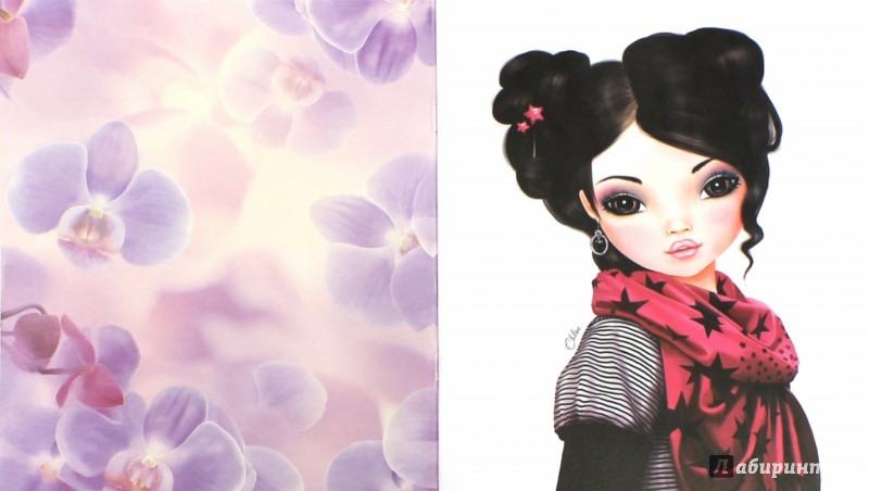 Иллюстрация 1 из 5 для Fashion Girl Макияж. Книга 1 | Лабиринт - книги. Источник: Лабиринт