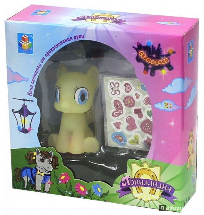 Иллюстрация 1 из 3 для Набор пони с наклейками для пони (свет) (Т57341)   Лабиринт - игрушки. Источник: Лабиринт