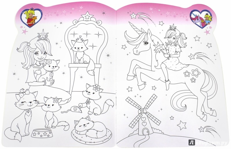 Иллюстрация 1 из 18 для Блеск! Сегодня ты станешь... Принцессой Звезд | Лабиринт - книги. Источник: Лабиринт