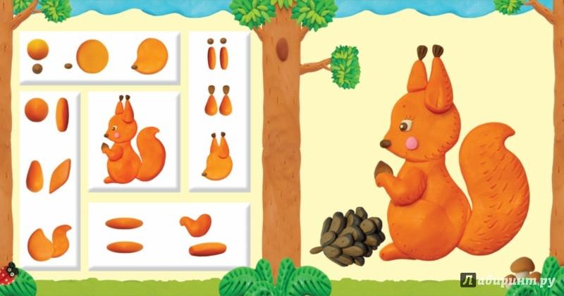 Иллюстрация 1 из 21 для Пластилин в картинках. Коровка (от 2-х лет) - О. Московка | Лабиринт - книги. Источник: Лабиринт