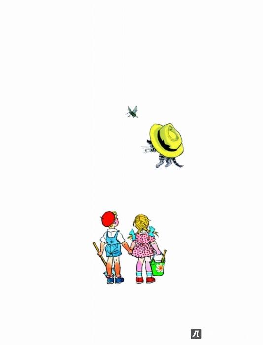 Иллюстрация 1 из 41 для Живая шляпа - Николай Носов | Лабиринт - книги. Источник: Лабиринт
