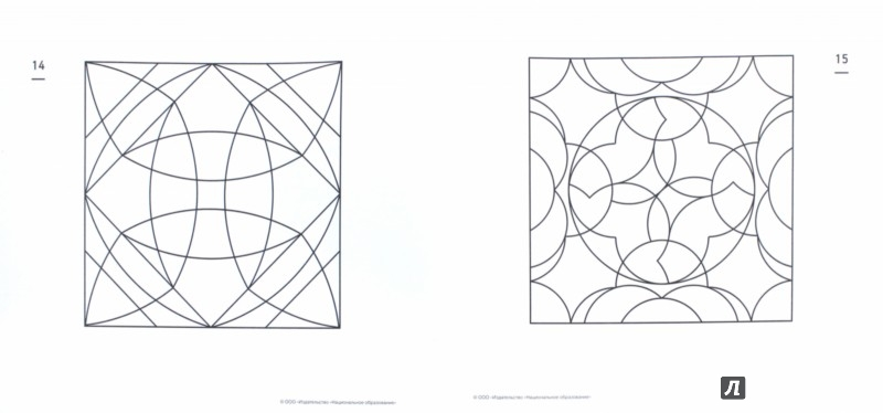 Иллюстрация 1 из 12 для Узоры Монтессори. Тетрадь для подготовки к письму. Черничная - Елена Хилтунен | Лабиринт - книги. Источник: Лабиринт