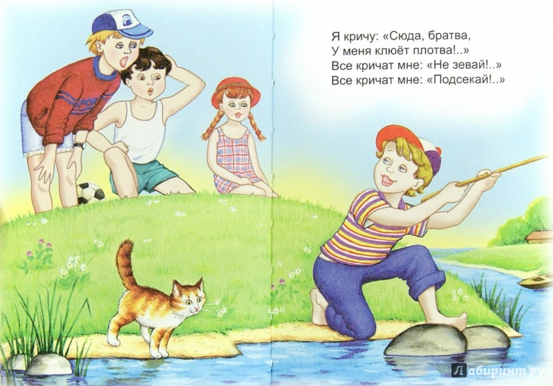 Иллюстрация 1 из 14 для Васенька - Юрий Разумовский | Лабиринт - книги. Источник: Лабиринт