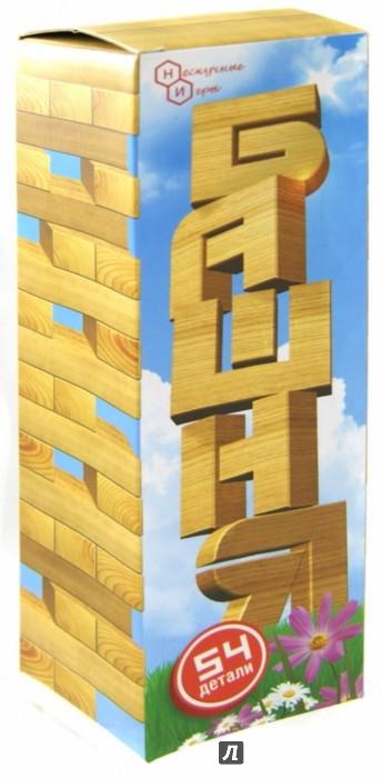 Иллюстрация 1 из 6 для Игра Башня. 54 детали. Дерево (ДНИ 119) | Лабиринт - игрушки. Источник: Лабиринт