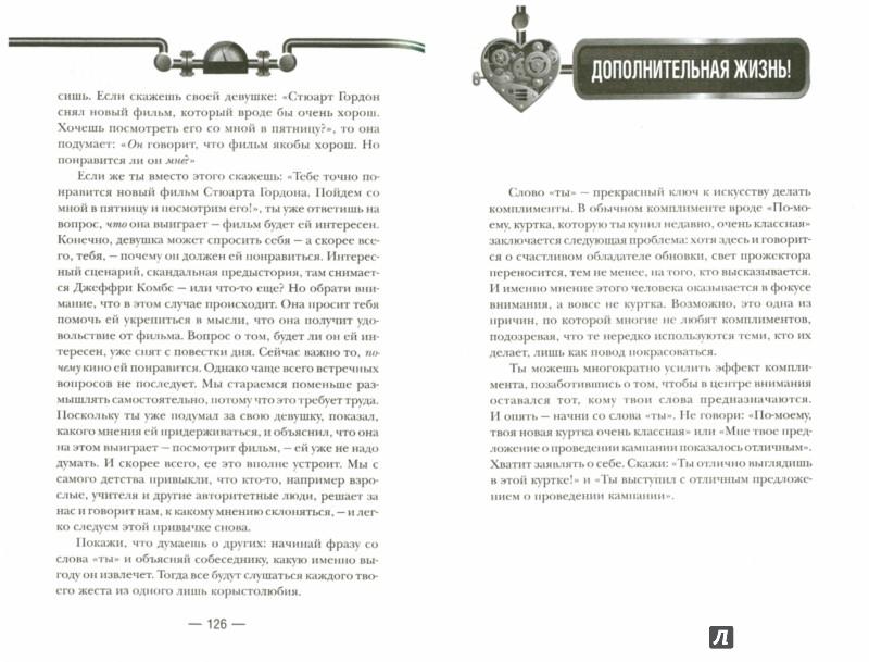 Иллюстрация 1 из 10 для Игра во власть - Хенрик Фексеус | Лабиринт - книги. Источник: Лабиринт