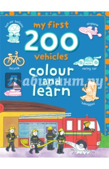 My First 200 Vehicles. Colour and Learn first colouring book nativity