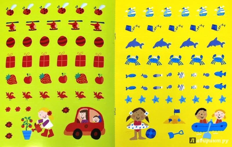 Иллюстрация 1 из 4 для My Colours. Sticker Activity Book | Лабиринт - книги. Источник: Лабиринт