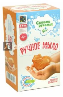 Ручное мыло Котенок (981301) мыло фантазер танк