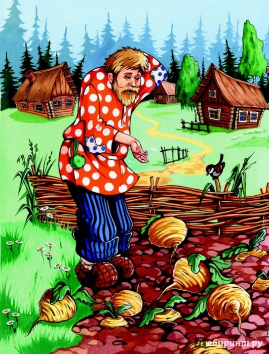 Иллюстрация 1 из 26 для Иван-царевич и серый волк | Лабиринт - книги. Источник: Лабиринт